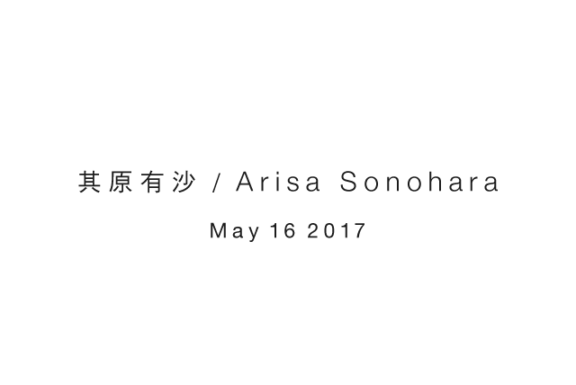 其原有沙 / Arisa Sonohara May 16 2017